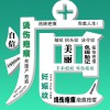 北京艾诺祛疤祛斑祛痘