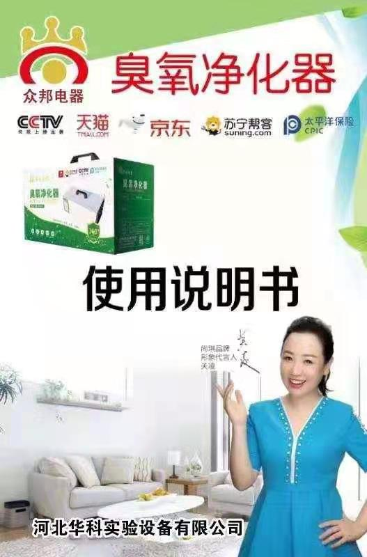 陕西汉中略阳纸币消毒柜结构牢固_美观_价格实惠